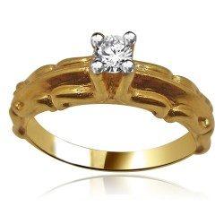 Parth Ring